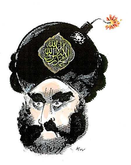 Mahommed the Bomb